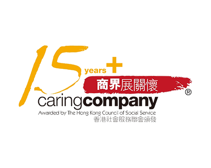 15 Years Plus Caring Company Logo